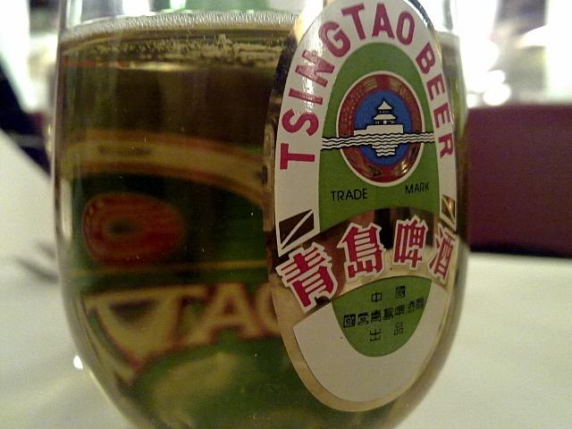 Bierglas Tsingtao Beer